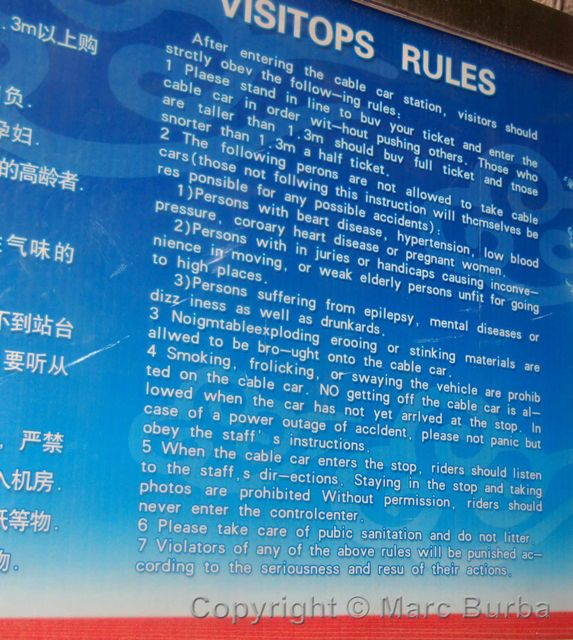 great wall ride rules