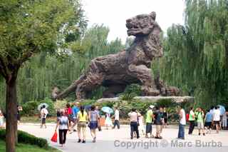 Beijing Zoo, Beijing China